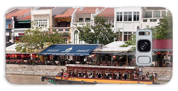 Singapore Boat Quay 04 Galaxy Case