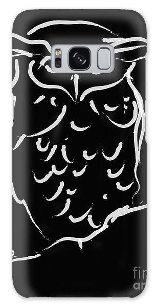 Sleepy Owl Galaxy Case