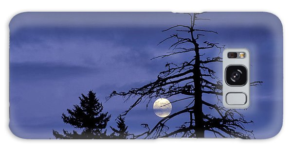 Smoky Moon Galaxy Case