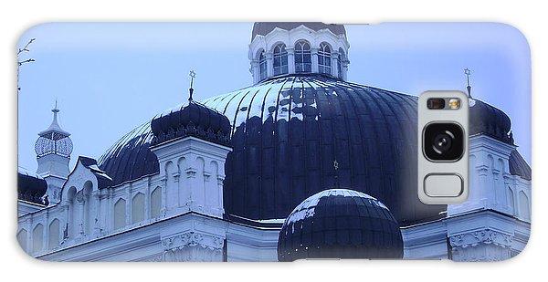Sofia Synagogue In Bulgaria Galaxy Case