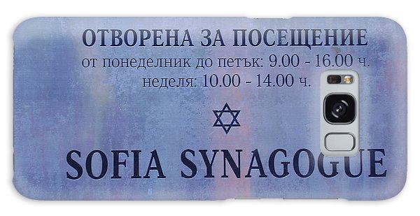 Sofia Synagogue Galaxy Case