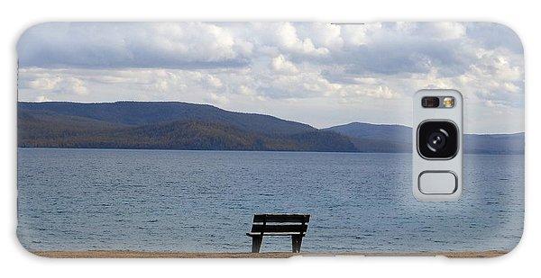 Solitude At Lake Khuvsgul Galaxy Case