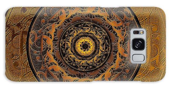 Song Of Heaven Mandala Galaxy Case