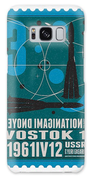 Science Fiction Galaxy Case - Starschips 03-poststamp - Vostok by Chungkong Art
