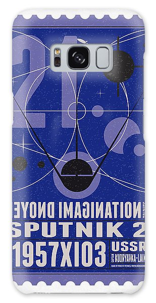 Science Fiction Galaxy Case - Starschips 21- Poststamp - Sputnik 2 by Chungkong Art