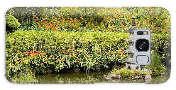 Stone Pagoda Galaxy Case