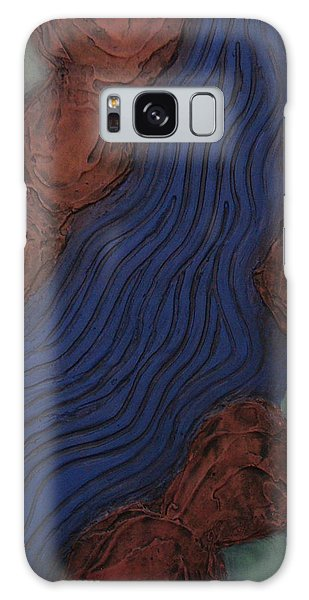 Stoney Brook Galaxy Case