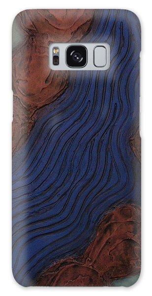 Stoney Brook Galaxy Case