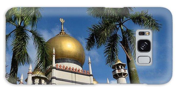 Sultan Masjid Mosque Singapore Galaxy Case