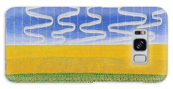 Sunflower Fields Galaxy Case
