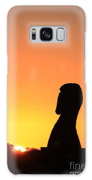 Sunrise 20 Galaxy Case
