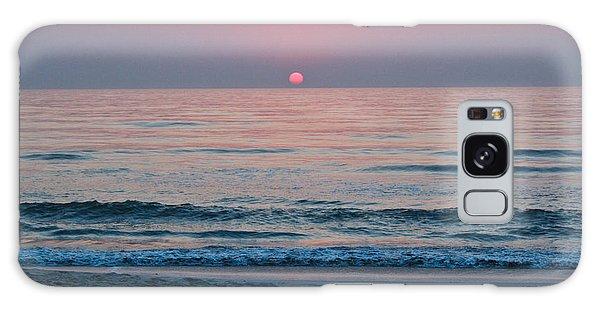 Sunrise Blush Galaxy Case