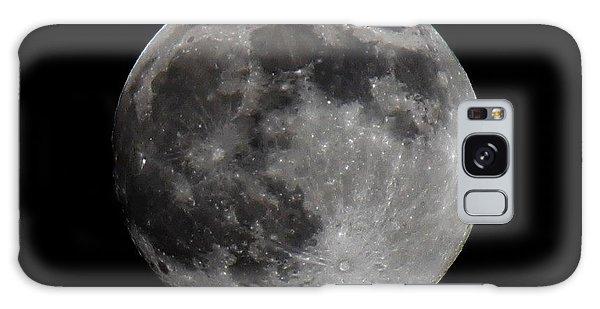 Super Moon 2014 Galaxy Case