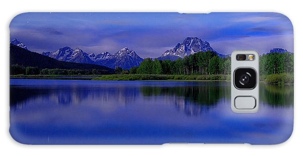 Outdoor Galaxy Case - Super Moon by Chad Dutson