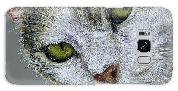 Tara Cat Art Galaxy Case