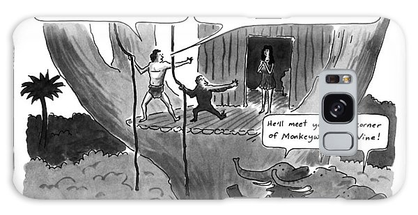 Tarzan The Musical Galaxy Case