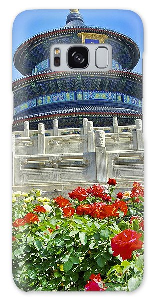 Temple Of Heaven  Galaxy Case by Sarah Mullin