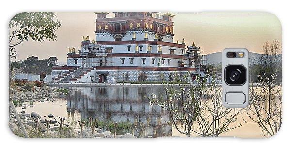 Temple Wuxi China Color Galaxy Case