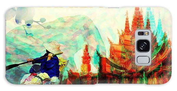 Thailand Galaxy Case