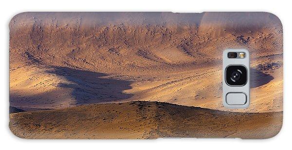 The Atacama Desert Galaxy Case