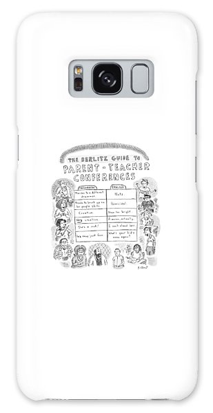'the Berlitz Guide To Parent-teacher Conferences' Galaxy Case