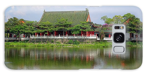 The Confucius Temple In Kaohsiung Taiwan Galaxy Case