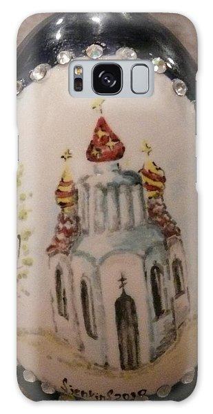 The Eastern Church Galaxy Case