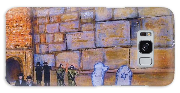 The Kotel Galaxy Case