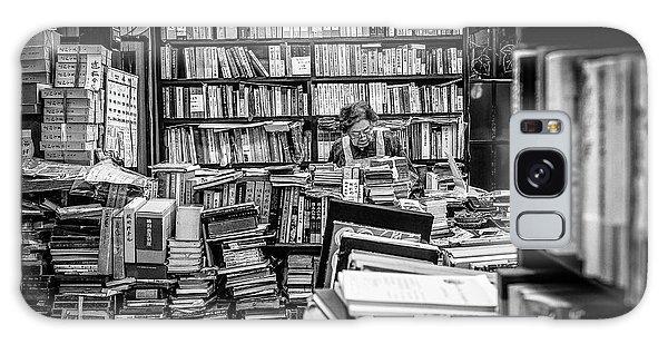 School Galaxy Case - The Lady And Her Shelfs by Marco Tagliarino