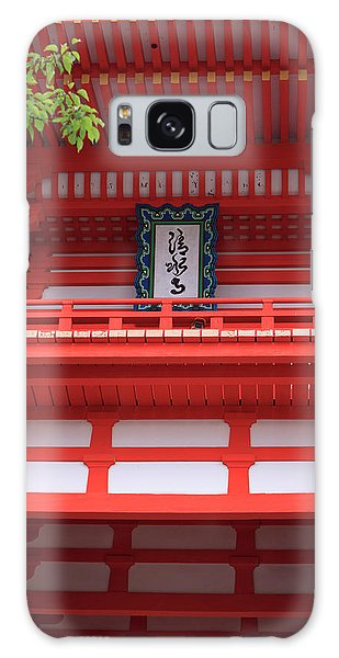 Kansai Galaxy Case - The Main Entrance To The Famous Kyoto by Paul Dymond