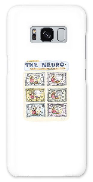 The Neuro  -   The First Official Worldwide Galaxy Case