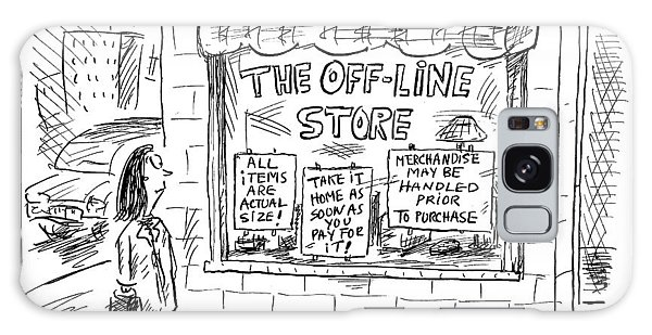 The Off-line Store Galaxy Case