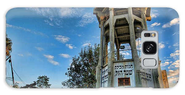 The Old Water Tower Of Tel Aviv Galaxy Case by Ron Shoshani