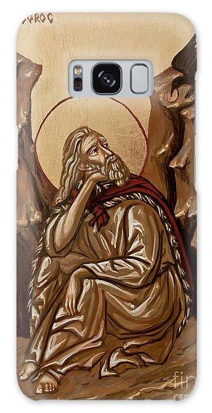 The Prophet Elijah Galaxy Case