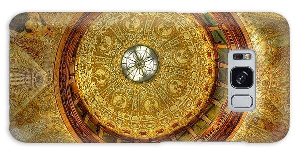 The Rotunda Galaxy Case