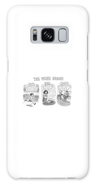 'the Three Graces' Galaxy Case