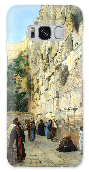 The Wailing Wall Jerusalem Galaxy Case