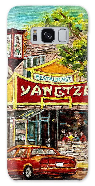 The Yangtze Restaurant On Van Horne Avenue Montreal  Galaxy Case