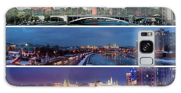 Three Panoramas Of Moscow Kremlin - Featured 3 Galaxy Case