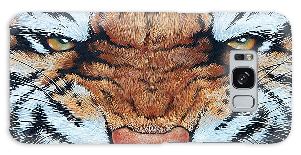 Tiger Eyes Galaxy Case