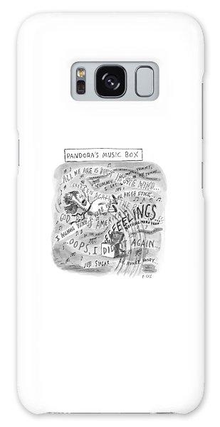 Title: Pandora's Music Box.  A Woman Is Thrust Galaxy Case