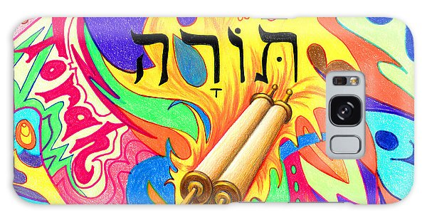 Torah Galaxy Case