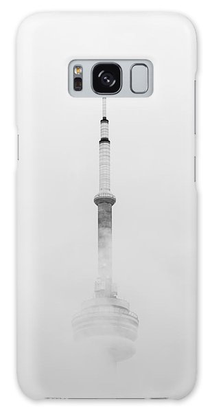 Towering Through The Fog Galaxy Case