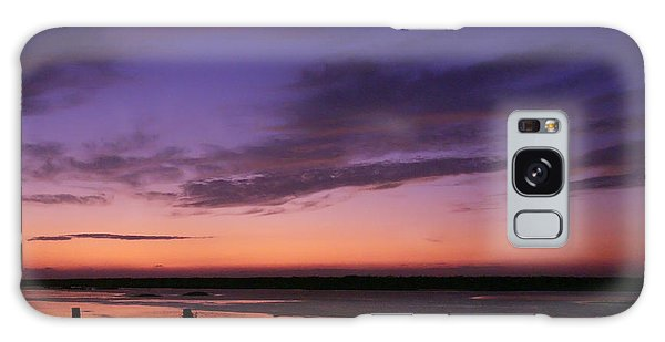 Tranquil Sky Galaxy Case