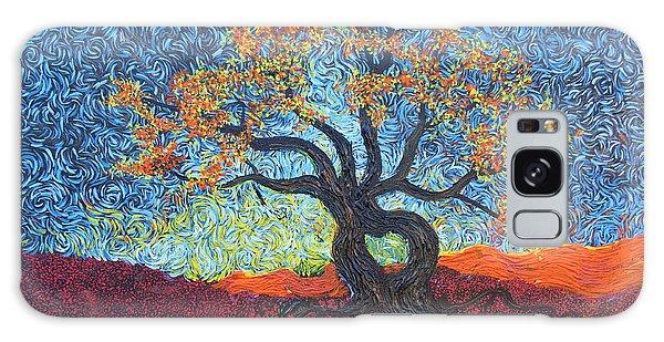 Tree Of Heart Galaxy Case