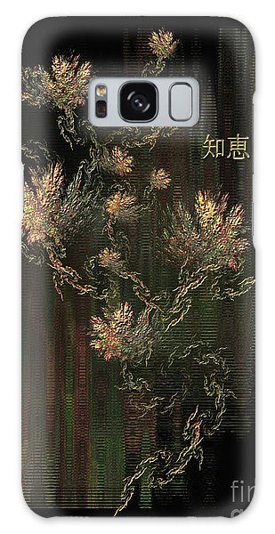 Tree Of Knowledge In Bloom - Oriental Art By Giada Rossi Galaxy Case
