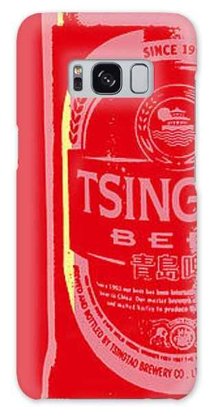 Tsingtao Beer Galaxy Case