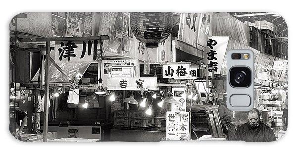 Tsukiji Fish Market Tokyo Galaxy Case