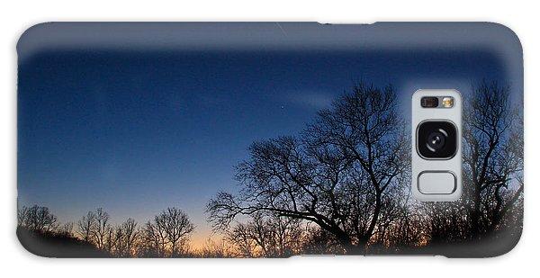 Twilight Dream Galaxy Case