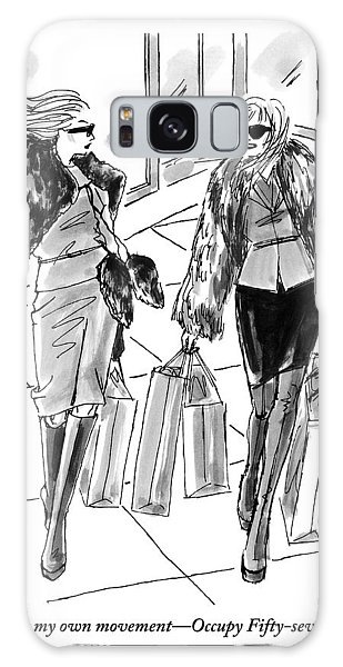 Two Women Dressed Nicely Walk Together Carrying Galaxy Case
